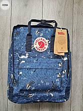 Рюкзак шведской марки  Kanken Fjallraven (синий) 332KN