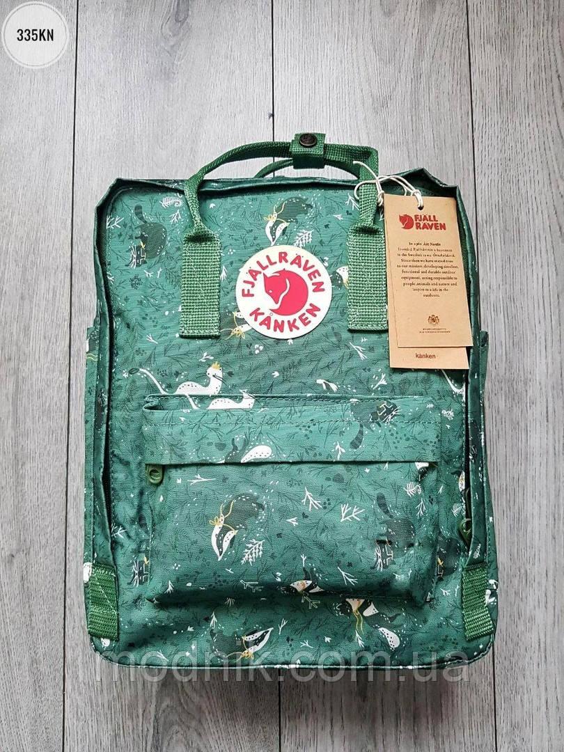 Рюкзак шведской марки  Kanken Fjallraven (зеленый) 335KN