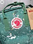 Рюкзак шведской марки  Kanken Fjallraven (зеленый) 335KN, фото 7