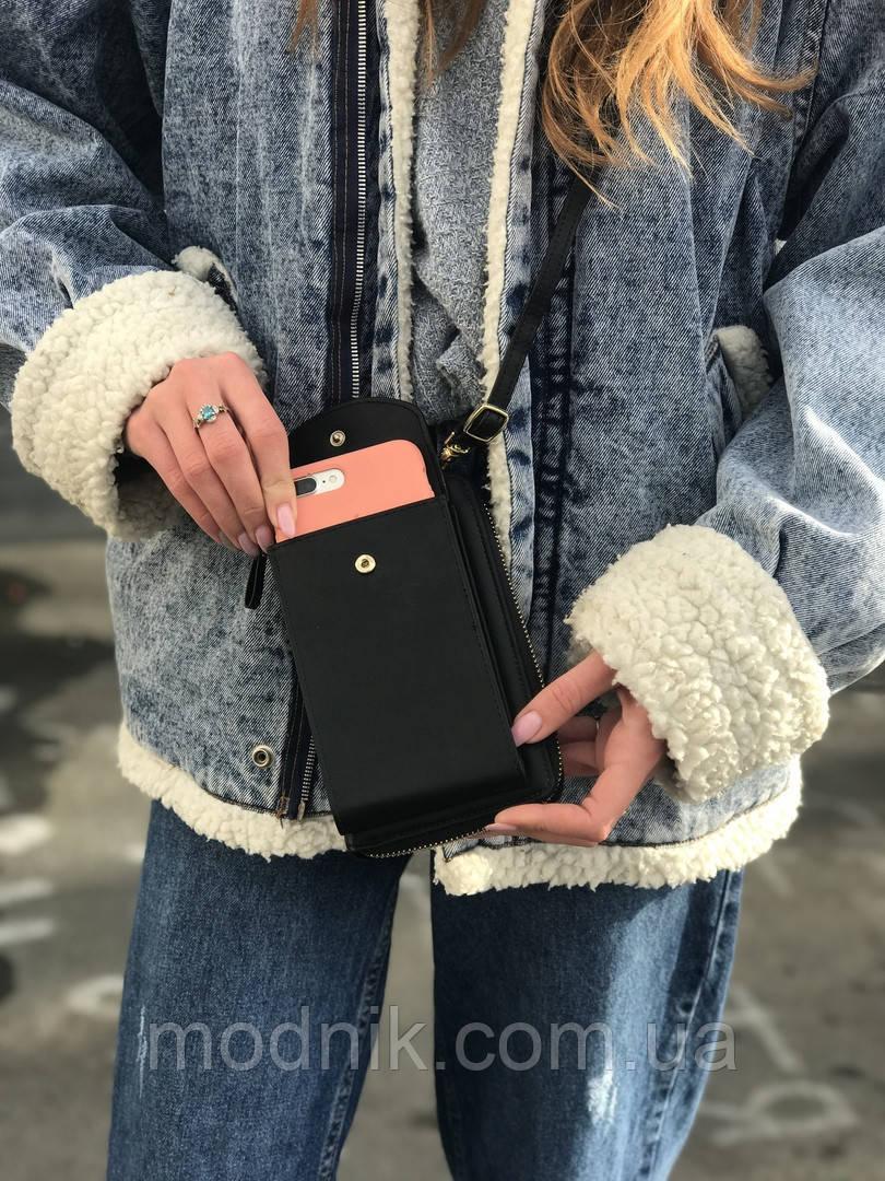 Женская сумка-кошелек (черная) 1246