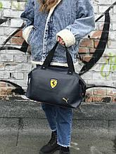 Спортивна сумка Puma Ferrari УНІСЕКС (синя) 1240