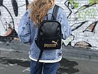 Женский городской рюкзак Puma (черный) 1239