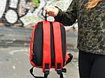 Женский городской рюкзак Puma (красный) 1234, фото 2