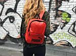 Женский городской рюкзак Puma (красный) 1234, фото 3