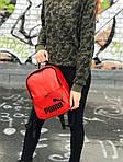 Женский городской рюкзак Puma (красный) 1234, фото 4