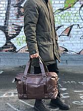 Чоловіча шкіряна сумка (коричнева) 1232