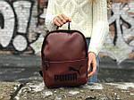 Женский городской рюкзак Puma (бордовый) 1227, фото 4