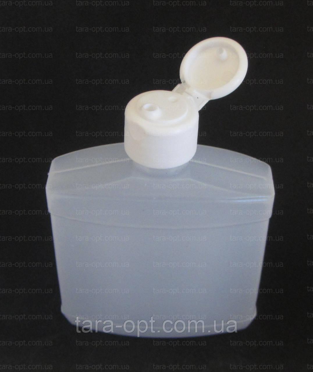 Флакон-дозатор антисептика 100 мл Flip-top