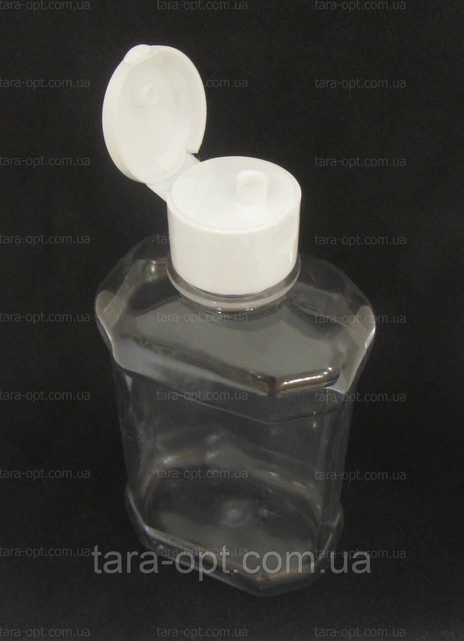 Бутылка пэт 250 мл флип-топ
