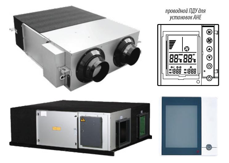 Приточно-вытяжная вентиляционная установка с рекуперацией тепла Idea AHE-50W