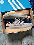 Чоловічі кросівки Adidas Yeezy Boost 350 Grey/Orange - 319PL, фото 5