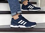 Мужские кроссовки Adidas Zx Flux (темно-синие с белым) 9060, фото 3