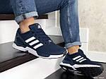 Мужские кроссовки Adidas Zx Flux (темно-синие с белым) 9060, фото 4