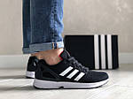 Мужские кроссовки Adidas Zx Flux (черно-белые) 9061, фото 2