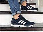 Чоловічі кросівки Adidas Zx Flux (темно-сині з білим і червоним) 9062, фото 4