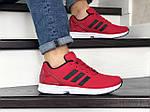 Мужские кроссовки Adidas Zx Flux (красные) 9064, фото 2