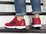 Мужские кроссовки Adidas Zx Flux (красные) 9064, фото 4