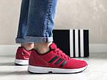 Мужские кроссовки Adidas Zx Flux (красные) 9064, фото 5