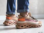 Мужские кроссовки Of-White (персиковые) 9066, фото 3