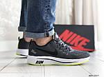 Чоловічі кросівки Nike Run shield (сіро-білі з салатовим) 9069, фото 2