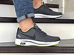 Чоловічі кросівки Nike Run shield (сіро-білі з салатовим) 9069, фото 5