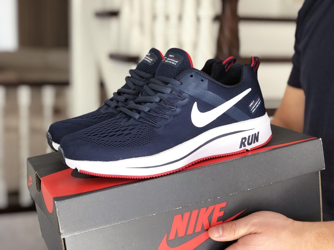 Чоловічі кросівки Nike Run shield (темно-сині з білим) 9070