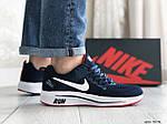 Чоловічі кросівки Nike Run shield (темно-сині з білим) 9070, фото 2