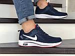 Чоловічі кросівки Nike Run shield (темно-сині з білим) 9070, фото 3