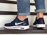 Чоловічі кросівки Nike Run shield (темно-сині з білим) 9070, фото 4