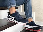 Чоловічі кросівки Nike Run shield (темно-сині з білим) 9070, фото 5