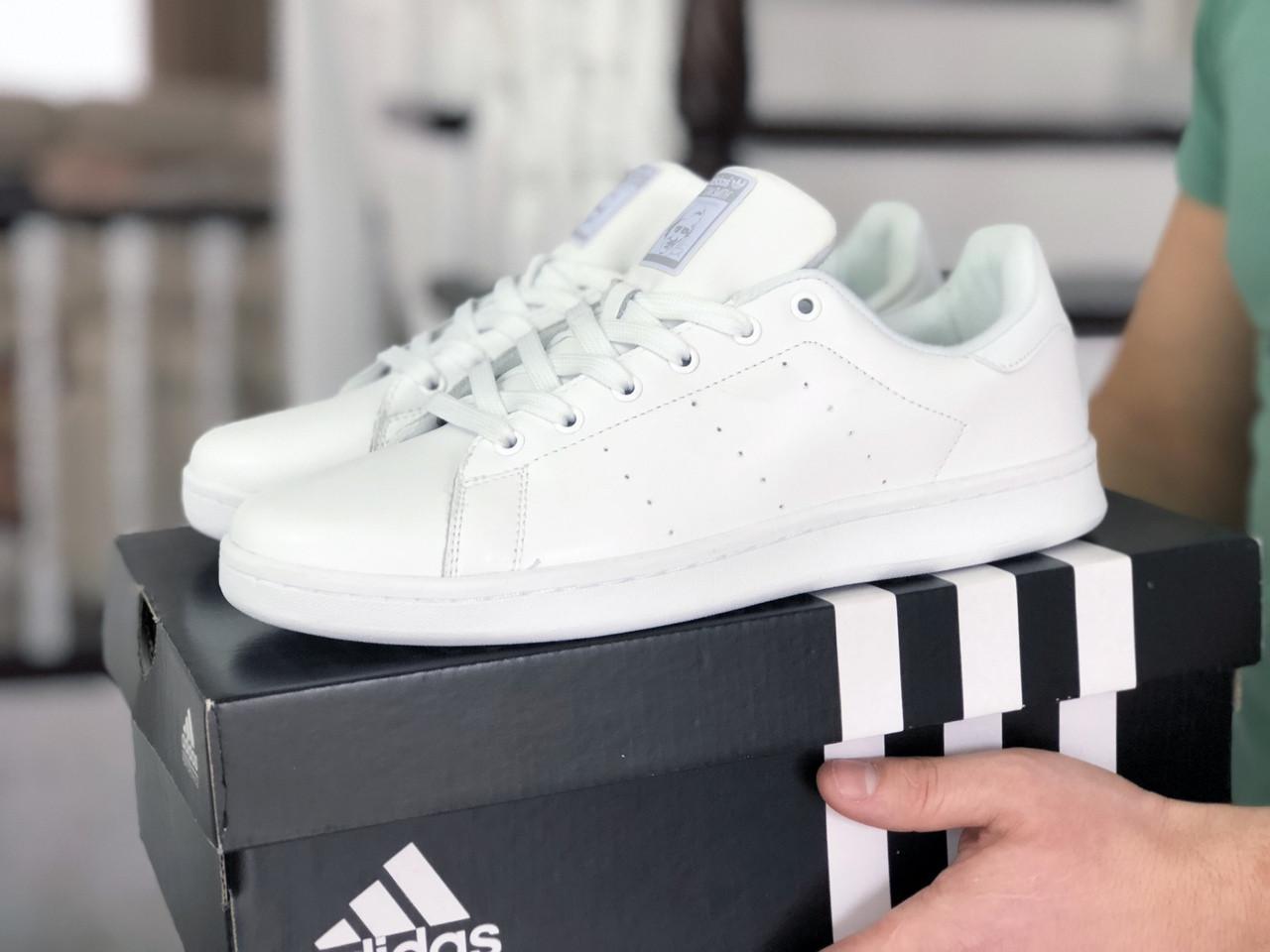 Мужские кроссовки Adidas Stan Smith (белые) 9073