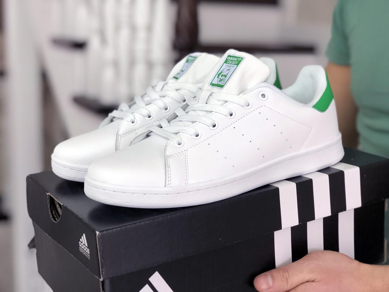 Чоловічі кросівки Adidas Stan Smith (біло-зелені) 9074