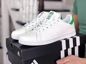 Мужские кроссовки Adidas Stan Smith (бело-зеленые) 9074