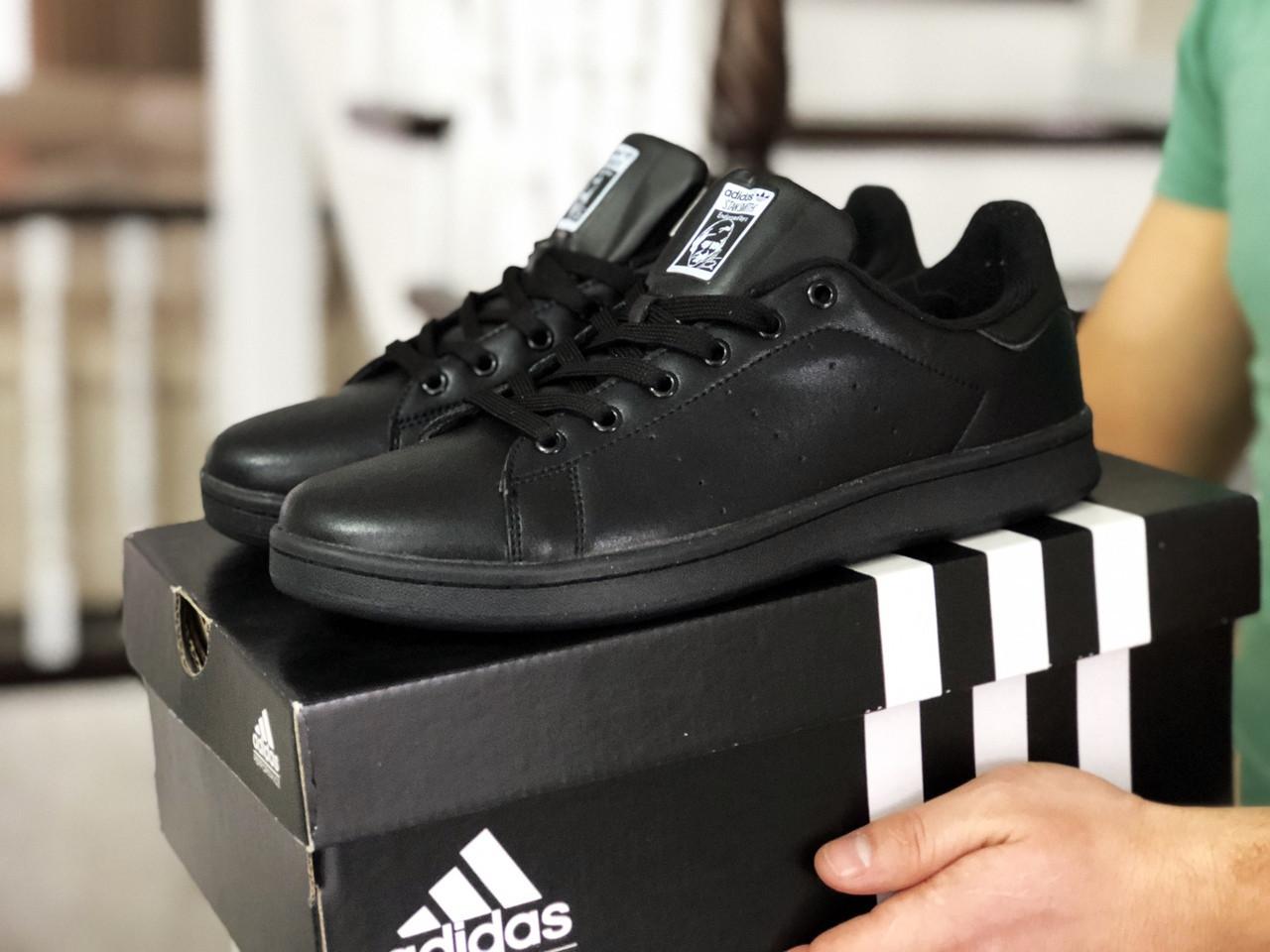 Мужские кроссовки Adidas Stan Smith (черные) 9076