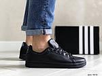 Мужские кроссовки Adidas Stan Smith (черные) 9076, фото 3