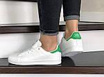 Женские кроссовки Adidas Stan Smith (бело-зеленые) 9079, фото 2
