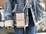 Жіноча сумка-гаманець (бежева) 1245, фото 6
