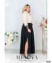 Стильная длинная женская юбка на запах 48-56, фото 2