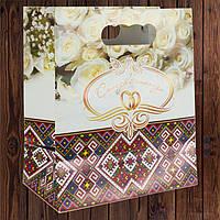 Пакет для каравая, сладостей и свадебных шишек (арт. С-0063), фото 1