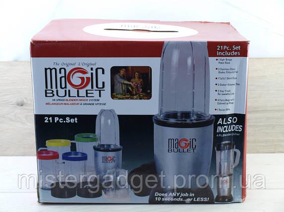 Блендер Magic Bullet, фото 2