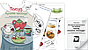 """""""Посуд"""" (Використання схем і моделей у лексико-граматичній роботі з дошкільниками): альбом.9789667445157, фото 2"""