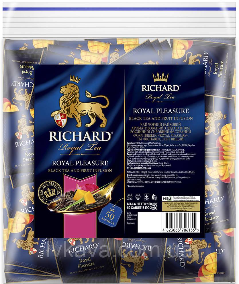 Чай черный Richard Royal Pleasure , 50 пак