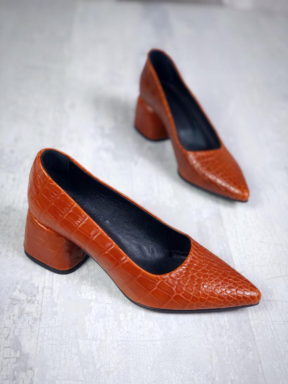 Шикарные кожаные туфли на каблучке 36-40 р рыжий