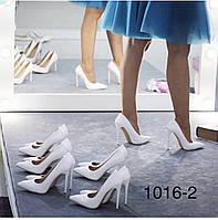 Туфлі жіночі класичні білі,