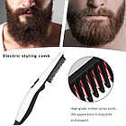 [ОПТ] Расческа для бороды, фото 2