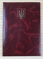 Папка на подпись Герб Украины золотым тиснением А4+, бордо, Скат
