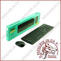 Беспроводная клавиатура и мышка TJ-808 + горячие клавиши (Бездротова клавіатура і мишка)