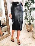 Женская черная юбка-карандаш из эко-кожи с поясом, фото 4