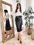 Женская черная юбка-карандаш из эко-кожи с поясом, фото 5