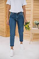 Женские джинсы МОМ с высокой посадкой (Турция)